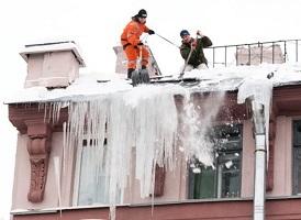 Уборка снега с крыш в Москве и Подмосковье