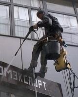 мытье окон альпинистами ООО Вертикаль