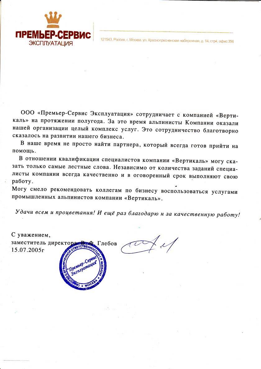 Подсветка фасадов в Москве и Московской области.