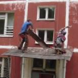 капитальный ремонт фасада многоквартирных домов