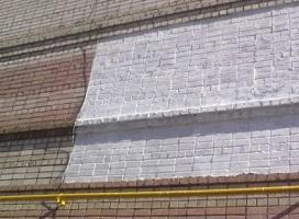 Холодная стена в квартире и ее утепление